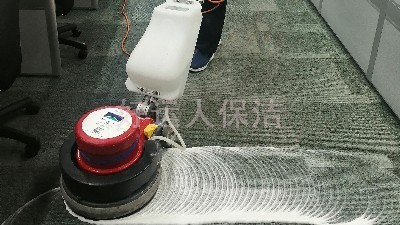 个人如何对地毯进行清洗,成都保洁公司地毯清洗价格