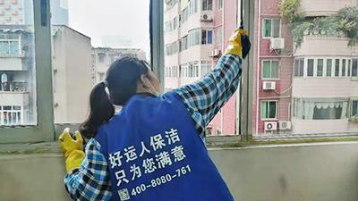 好运人保洁解说家装开荒保洁的步骤