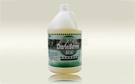 自制清洁剂