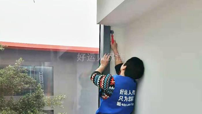 四川省国际医学交流促进会地毯清洗