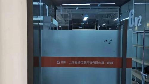 上海看榜信息签约好运人日常保洁