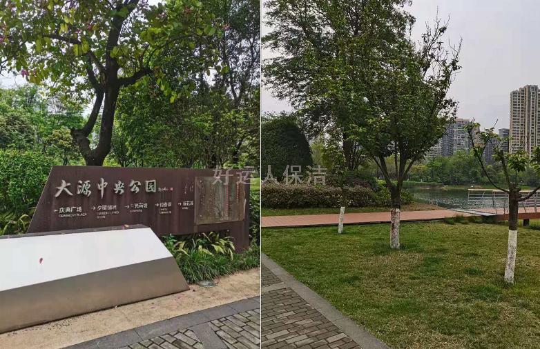 大源公园.png