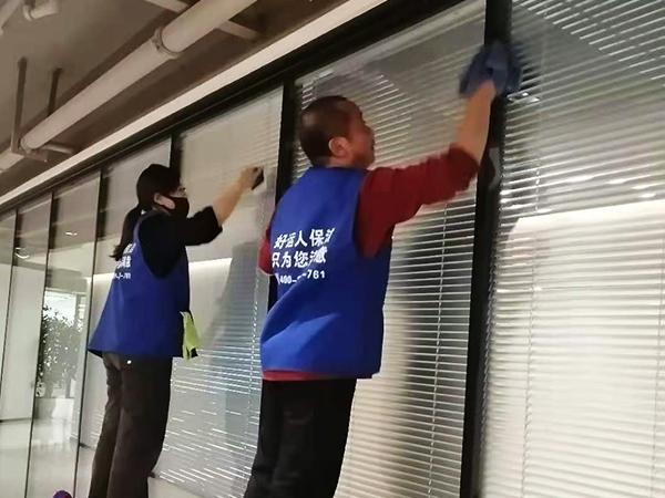 办公室/工程开荒保洁