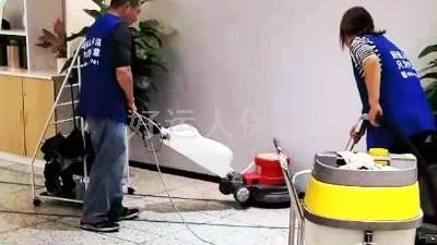 家政保洁公司的几类经营模式