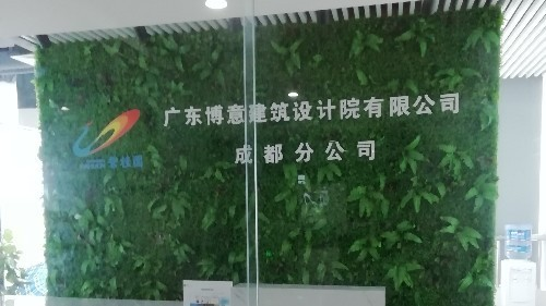 碧桂园博意建筑签约驻场保洁
