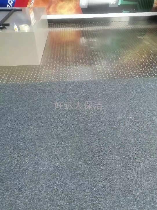 地毯清洗后2