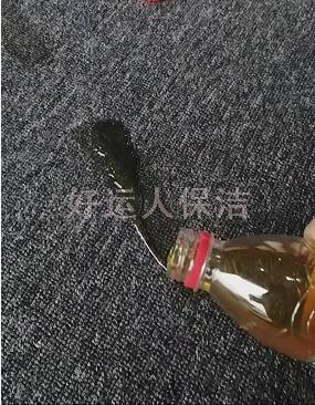 清洗地毯油渍