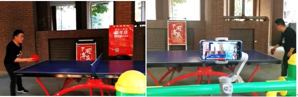 乒乓球直播