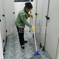 卫生间打扫