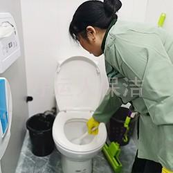 厨房厕所清洁