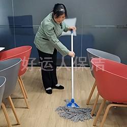 办公区地面打扫