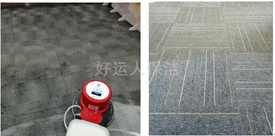 地毯清洗注意