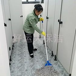 卫生间清洁